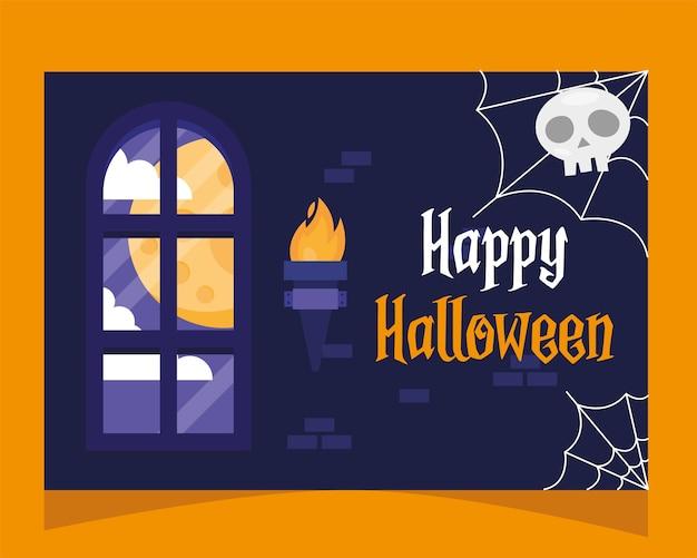Happy halloween belettering kaart met schedel in spidernet vector illustratie ontwerp