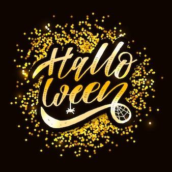 Happy halloween belettering kalligrafie borstel tekst vakantie sticker