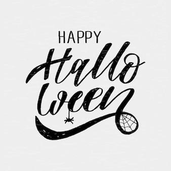 Happy halloween belettering kalligrafie borstel tekst vakantie