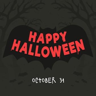 Happy halloween - belettering stijl