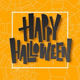 Happy halloween-belettering