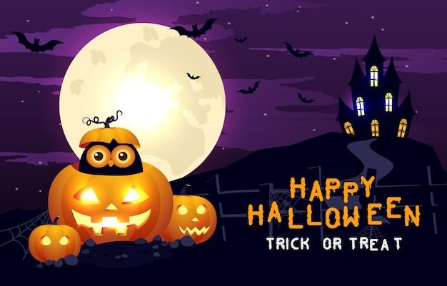 Happy halloween enge achtergrond. uitnodiging voor halloween-feest of banner met bang huis en pompoenen. horror illustratie.