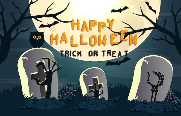 Happy halloween enge achtergrond. uitnodiging voor halloween-feest of banner met uil en graf. horror illustratie.