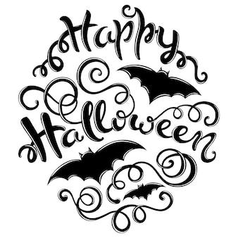 Happy halloween-kaart