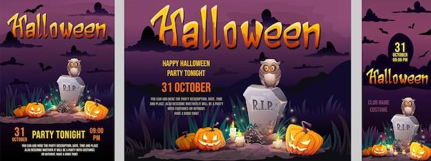 Happy halloween party flyers set uitnodiging ontwerpsjabloon voor clubfeest met ruimte voor datum