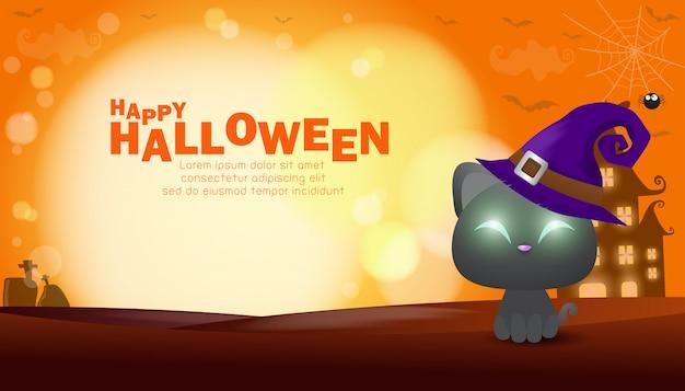 Happy halloween poster, zwarte kat onder het maanlicht,
