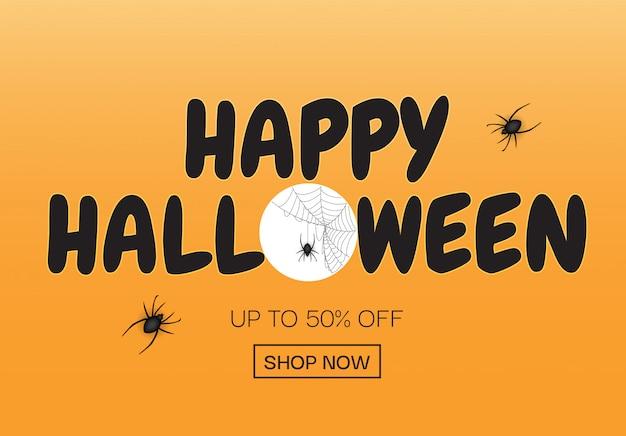Happy halloween, shop nu poster sjabloon achtergrond. illustratie