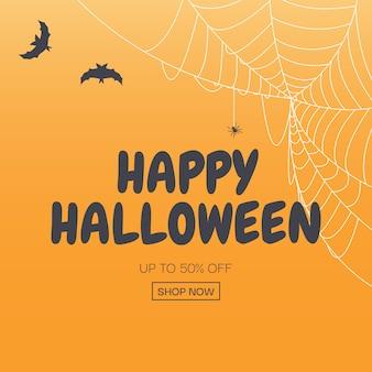 Happy halloween, shop nu poster sjabloon achtergrond. vector illustratie