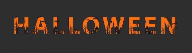 Happy halloween-tekst met papercut-stijl