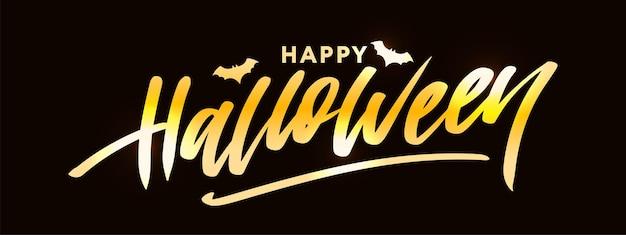 Happy halloween tekstbanner belettering vakantie speciale aanbieding nu winkelen