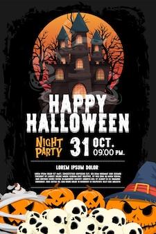 Happy halloween (trick or treat) poster voor uitnodiging