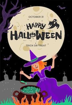 Happy halloween vakantie feest poster of wenskaart ontwerp heks brouwt toverdrank in ketel