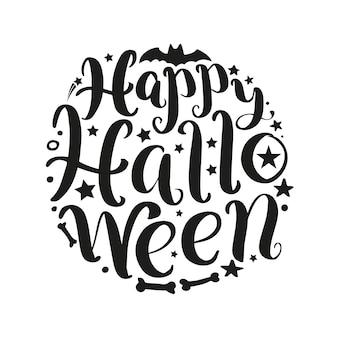 Happy halloween vector belettering