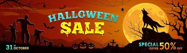 Happy halloween-verkoop vector huilende wolf op de maan ruwe oppervlakteontwerp achtergrondillustratie
