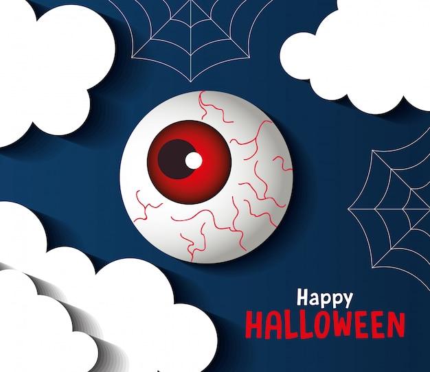 Happy halloween-wenskaart, met enge oogbol, wolk en spinnenweb in papierstijl