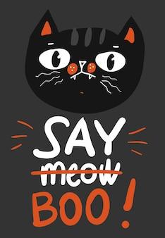 Happy halloween-wenskaart met zwarte kat karakter en pompoen, vectorillustratie. zeg miauw, boe.
