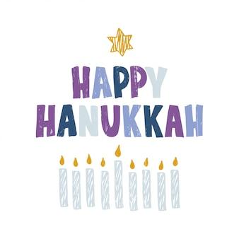 Happy hanukkah hand getrokken belettering met ster david en kaars. joodse vakantie typografie design. illustratie.