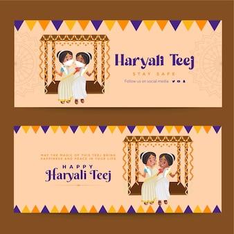 Happy haryali teej blijf veilig banner ontwerpsjabloon