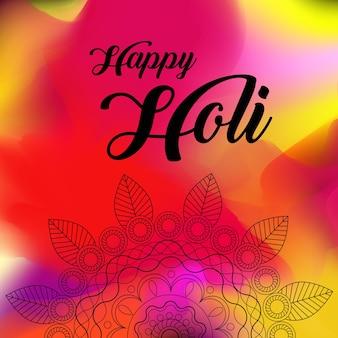 Happy holi begroeting vector achtergrond concept ontwerp element met realistische volumetrische kleurrijke holi poeder verf wolken en voorbeeld tekst. rode, gele, roze en violette poederverf.