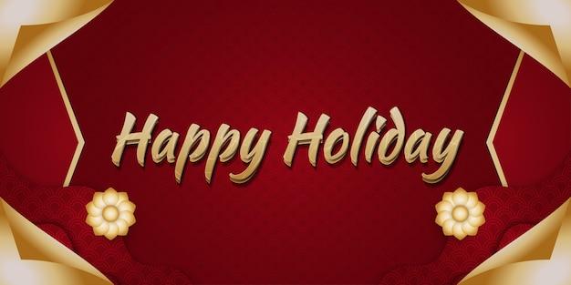 Happy holiday banner met gouden tekst geïsoleerd op rood papier achtergrond