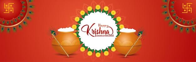 Happy krishna janmashtami banner of koptekst