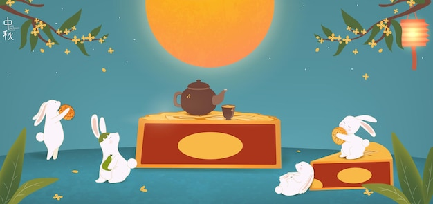 Happy mid autumn festival chinese vertaling mid autumn festival