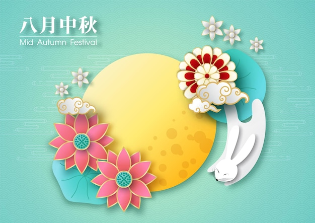 Happy mid autumn festival-groet in traditioneel chinees kunstontwerp en papiersnijstijl