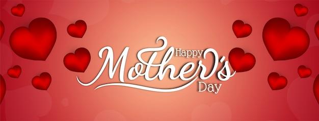 Happy mother's day decoratieve stijlvolle banner