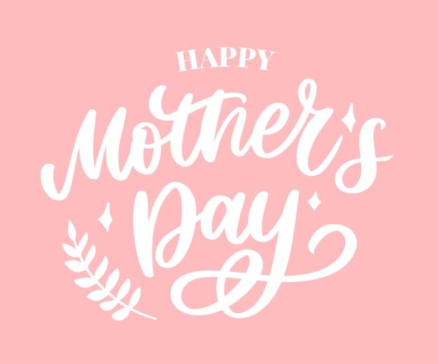 Happy mothers day belettering. handgemaakte kalligrafie illustratie. moederdagkaart met bloemen