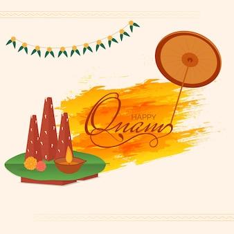 Happy onam celebration concept met olakkuda (paraplu), thrikkakara appan idol, verlichte olielamp en oranje borsteleffect op beige achtergrond.