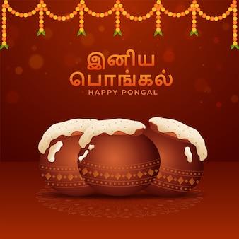 Happy pongal-tekst geschreven in de tamil-taal