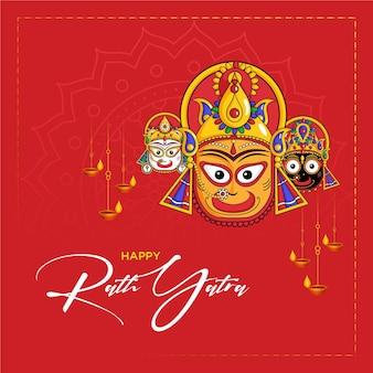 Happy rath yatra banner ontwerpsjabloon Premium Vector