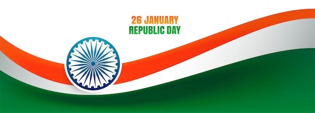 Happy republiek dag in india