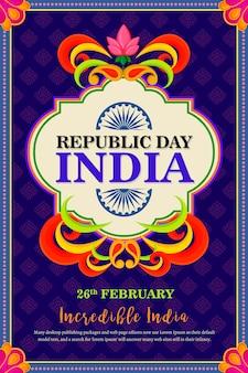 Happy republiek dag indian festival poster