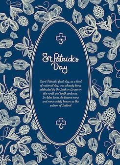 Happy saint patricks day blauwe poster met tekst in ovale lijst en natuurlijke schets ierse klaver