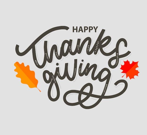 Happy thanksgiving borstel hand belettering, geïsoleerd op wit. kalligrafie