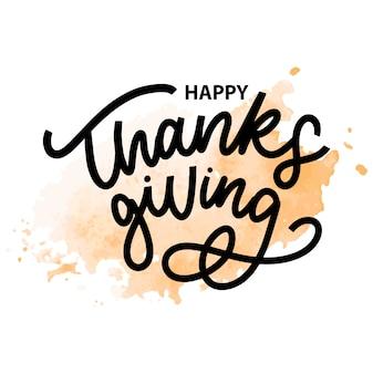 Happy thanksgiving borstel hand belettering. kalligrafie vectorillustratie.