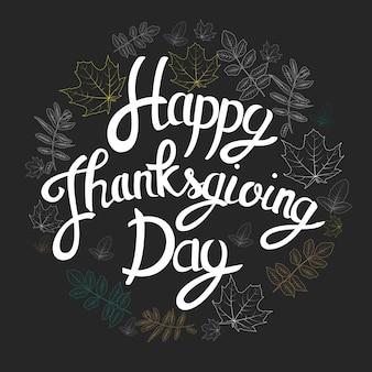 Happy thanksgiving day achtergrond met glanzende natuurlijke herfstbladeren. vectorillustratie eps10