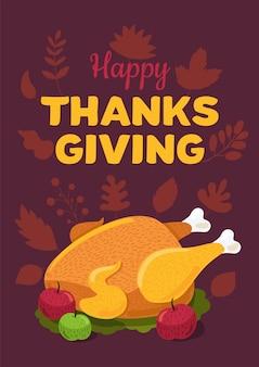 Happy thanksgiving day platte vector wenskaartsjabloon. vakantie turkije illustratie