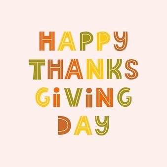 Happy thanksgiving day poster in platte kleurrijke stijl op pastel achtergrond