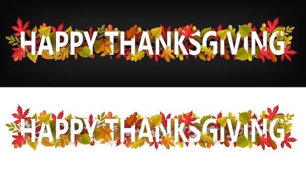 Happy thanksgiving horizontale banners, groeten typografie met herfstbladeren op zwarte of witte achtergrond. bedankt voettekst of koptekst van de dagsite met het gebladerte van esdoorn, eiken, berken of lijsterbes