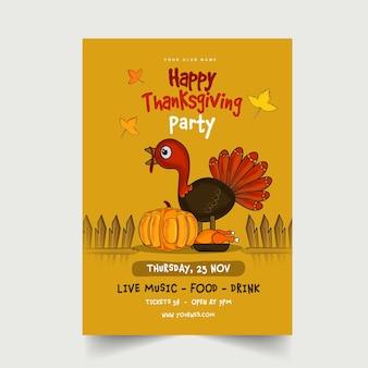Happy thanksgiving party uitnodigingskaart met cartoon turkije vogel, pompoen, gebraden kip op gele achtergrond.