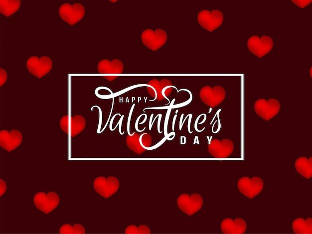 Happy valentijnsdag elegant achtergrondontwerp