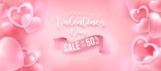 Happy valentijnsdag groet tekst met hartjes