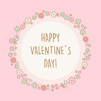 Happy valentijnsdag kaartsjabloon met naadloos patroon