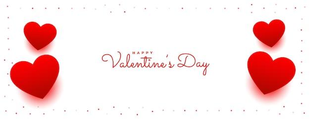 Happy valentijnsdag mooie harten banner ontwerp