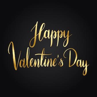 Happy valentijnsdag typografie stijl vector