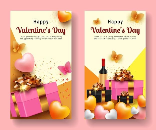 Happy valentijnsdag verhaalsjabloon met realistische geschenkdoos, vlinder en zoete hartjes vorm