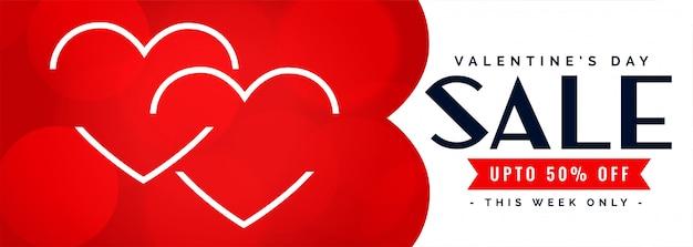 Happy valentijnsdag verkoop en aanbieding banner