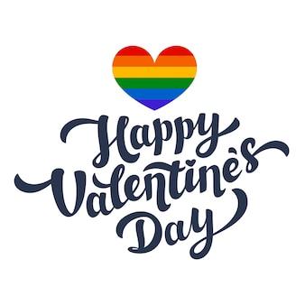 Happy valentine's day belettering en regenboog hart
